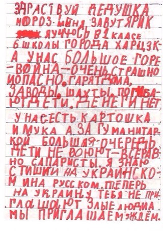 Россия перебросила в Украину 40 КамАЗов с боеприпасами и 2 с террористами, - Генштаб - Цензор.НЕТ 3749