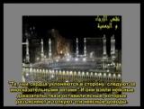 вопросы и ответы касающиеся Имана все 4 части - Шейх Фаузан
