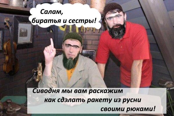 В России ожидают новых санкций со стороны США - Цензор.НЕТ 4180