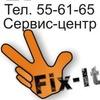 Сервис-центр Fix-it