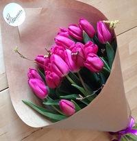 Купить тюльпаны томске сайт для заказа цветов из голландии