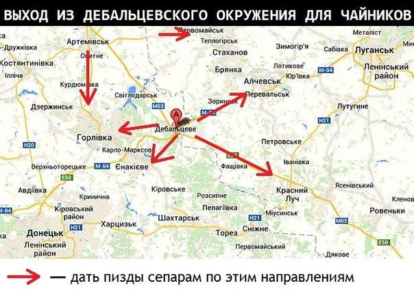 """""""ДНР"""" распространяет информацию о подготовке нового массированного обстрела Мариуполя. Это попытка создать хаос, - пресс-центр АТО - Цензор.НЕТ 8507"""