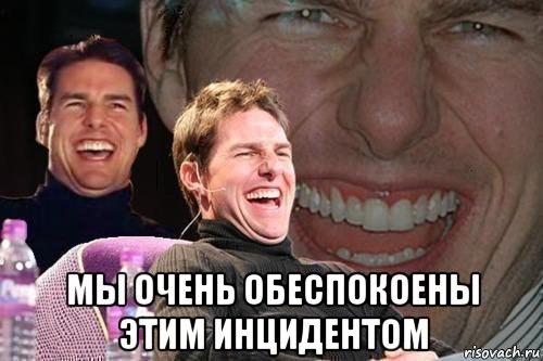 На Луганщине боевики обстреляли миссию ОБСЕ - Цензор.НЕТ 6860
