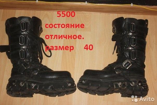 Обувь - Timberland