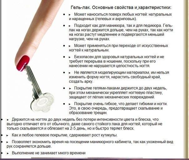Что нужно делать чтобы дольше держался лак на ногтях
