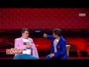 Харламов и Батрутдинов Юрмала 2015 Comedy club