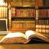 Новокутовская сельская библиотека