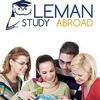 Навчання за кордоном | LEMAN Study Abroad