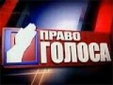 Украина  Несбыточные мечты 1-я Право голоса 11.05.2015 Новости Украины России Новороссии ДНР ЛНР