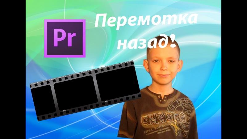 Game maker 8 pro скачать русскую версию