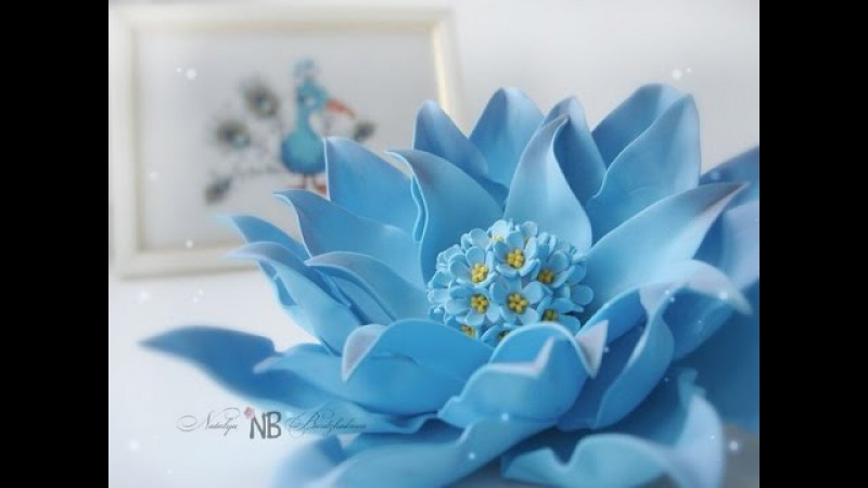 Мастер-класс Фантазийный цветок из фоамирана