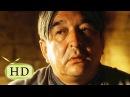 Зелёная миля — Красивые слова индейца - Арлена Биттербака - эпизоды, цитаты из к/ ...