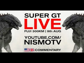 NISMO.TV — Super GT 2015 Rd.4 at Fuji Speedway: Full Race with English Commentary