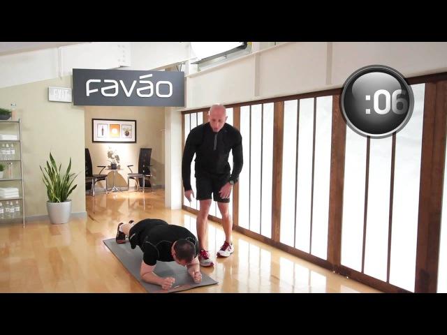 FAVAO, упражнения для мужчин.