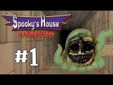Spooky's House of Jump Scares - КРИКИ И БОЛЬ #1