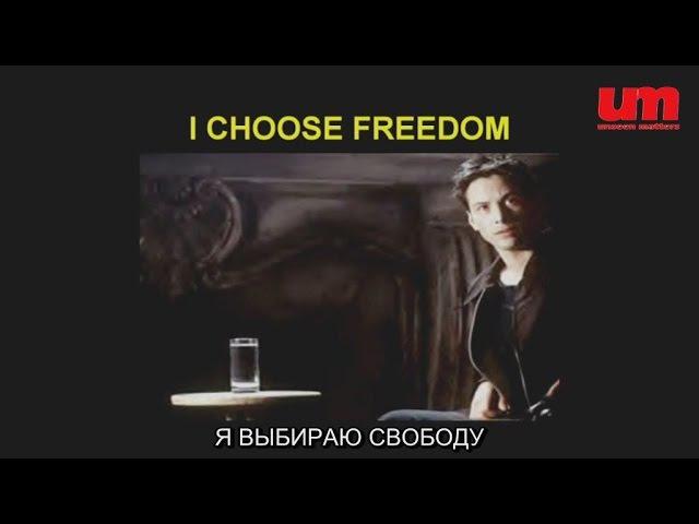 Дэвид Айк - Лев Уже Не Спит 2010, ч.4.1 - Вибрации Истины
