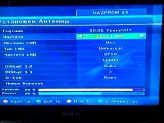 Нет сигнала со спутника ЯМАЛ - меняем частоту на 12612 МГц