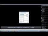 Загрузка портала при помощи IPTV player