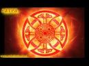 СЕРДЦЕ ЗОВЕТ ГИМН ДУХОВНОГО РАЗВИТИЯ СЛАВЯН ЗОВ СЕРДЦА СЛАВЯН