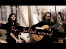 Sia - Salted wound (50 shades of gray soundtrack). Cover by Ann Badulina