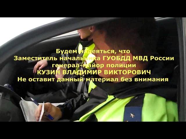 Гаишник ломает автомобиль водителя - Часть 3