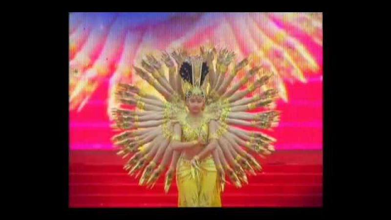 Điệu múa Phật ngàn tay Thousand armed Avalokitesvara