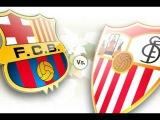 Барселона - Севилья | Barcelona - Sevilla | Суперкубок УЕФА | Super Cup | 11.08.2015