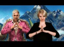 [ИГРОВЫЕ НОВОСТИ] GamaNews 27.02 - Mortal Kombat X, Far Cry 4, GTA V, The Order 1886!