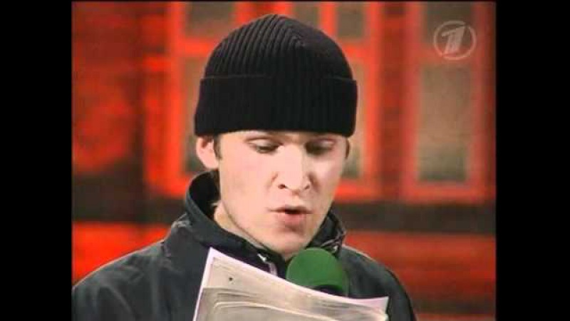 Колян обсуждает желтую прессу