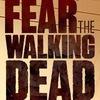 Бойтесь Ходячих Мертвецов
