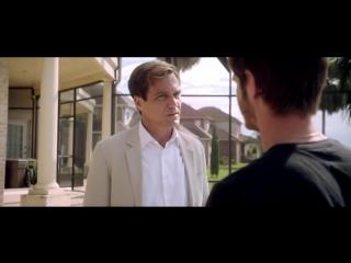 99 домов / 99 Homes (2015) Трейлер №1