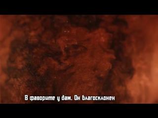 Литерал - Assassins Creed IV Black Flag (Истории татуировок)