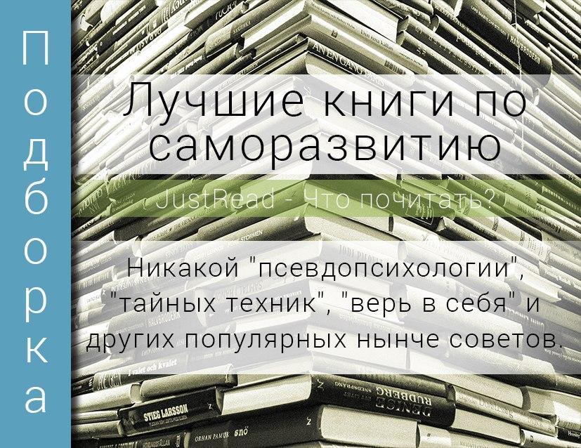 Перечисленные в подборке книги подойдут скорее новичкам.