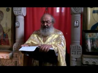 წმ. მიქაელ გობრონის წამება და გათურქებული ქართველები - ქადაგებს მამა დავითი (ქვლივიძე)