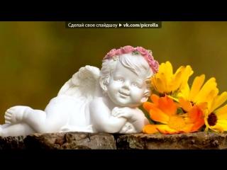 «Мелодия для души» под музыку Игорь Крутой-самая красивая мелодия - музыка для души. Picrolla