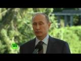 Владимир Путин , отвечая на вопрос о законе против гей-пропаганды