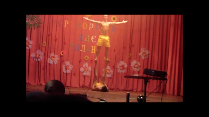 Криворіжжя має талант фінал 2011 рік
