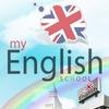 Курсы английского языка в Житомире!
