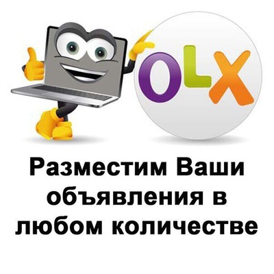 2111a5974493 OLX. Astana | ВКонтакте
