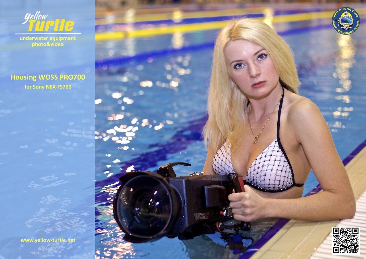 Yellow Turtle - Оборудование для подводной съемки