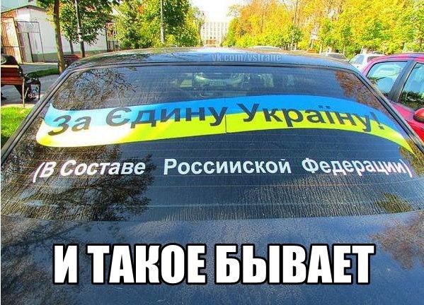 261 наблюдатель ОБСЕ находится сегодня в Украине, - МИД - Цензор.НЕТ 1014