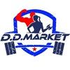D.D.Market. Спортивное питание в Красноярске