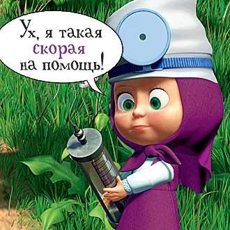 Кабмин решил разорвать соглашение о военно-техническом сотрудничестве с РФ, - Яценюк - Цензор.НЕТ 89