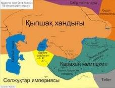 Қарахан мемлекеті