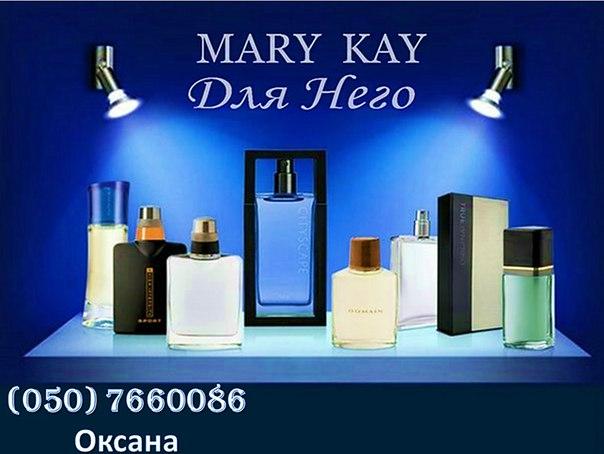 meri-key-muzhskoy-parfyum