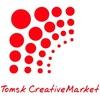 Tomsk_CreativeMarket
