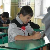 Губаев Тимур