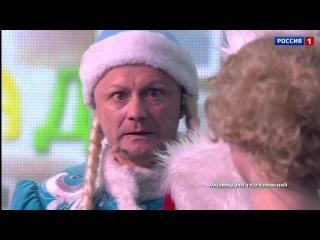 Это смешно - Новые Русские Бабки (комедия положений)