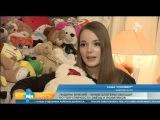 Саша Спилберг В Новостях РЕН-ТВ
