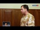 Луганск 24. Валерий Болотов оказал помощь семье потерявшей ребенка. 1 июля 2014 г.